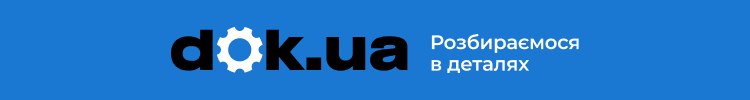 """Все вакансии компании """"DOK.ua"""""""