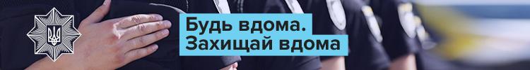 "Все вакансии компании ""Патрульна поліція України"""