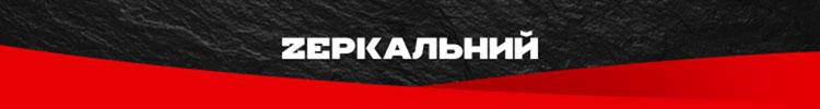 "Всі вакансії компанії ""Зеркальный, Магазин"""