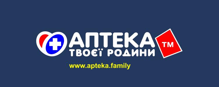 Аптека твоєї родини