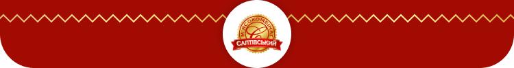 СМК-Групп, ТД